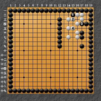 19路詰碁 問題⑩ もう一つの答え1