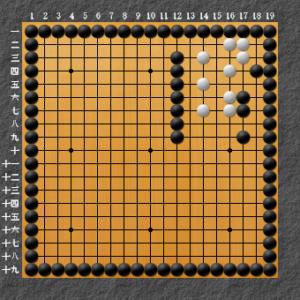 19路詰碁 問題⑩ 出題図