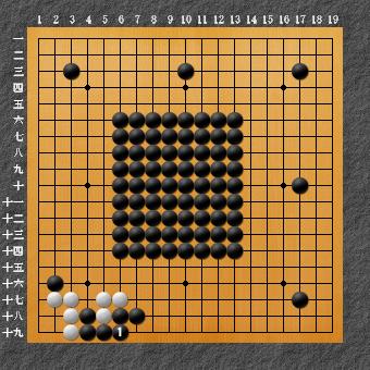 六死七生 正解図1-4