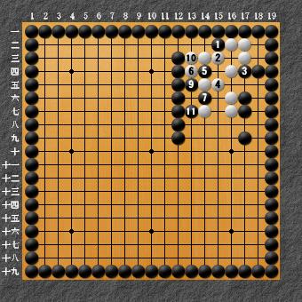 19路詰碁 問題⑩ もう一つの答え3