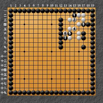 19路詰碁 問題⑩ 変化図4