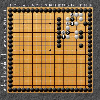 19路詰碁 問題⑩ 変化図1