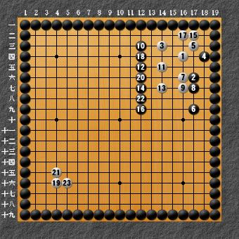 19路詰碁 問題⑩ 成り立ち