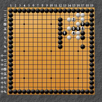 19路詰碁 問題⑩ 失敗図5