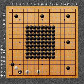 六死七生3 失敗図7-1