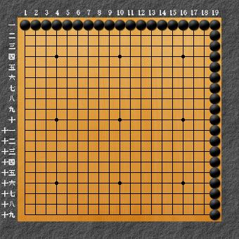 囲碁ひも理論1 出題図